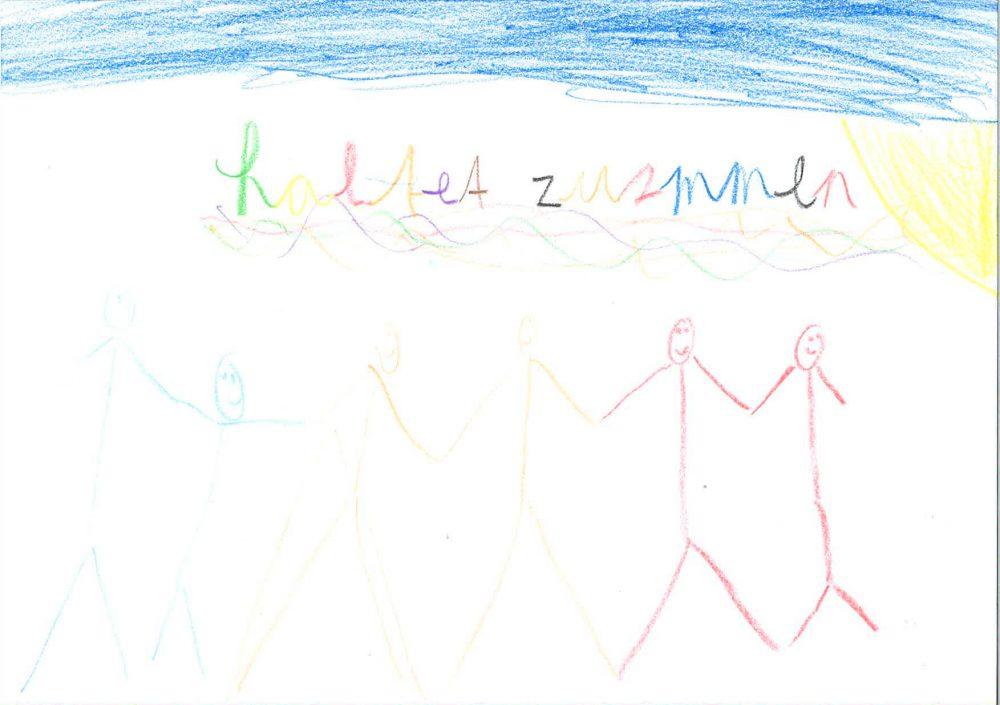 Bunte Kinderzeichnung aus der VS Innsbuck-Reichenau für Flüchtlingskinder auf Lesbos